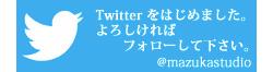 杉並区浜田山マヅカダンスカンパニーの公式twitter